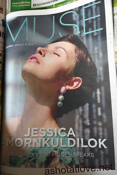 Jessica at Bangkok Post